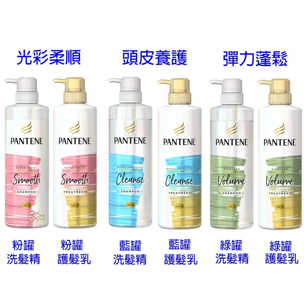 潘婷 PANTENE 無矽靈 極致呵護洗髮精 / 護髮乳 【樂購RAGO】 日本進口