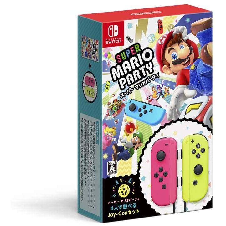 限量 特價 [正版] NS Switch 超級瑪利歐派對 Joy-Con 手把 同捆 Super Mario Party