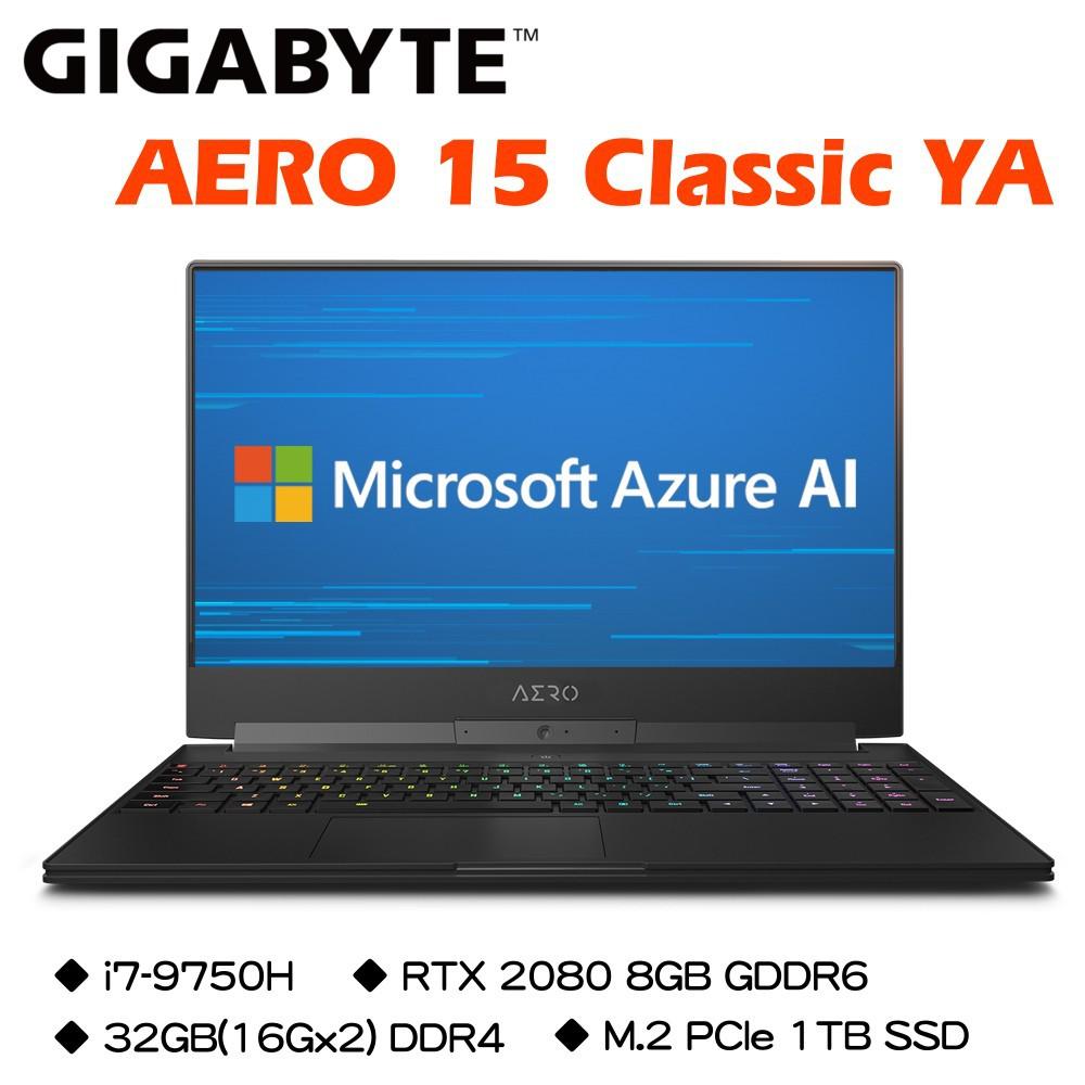 技嘉 AERO 15 Classic YA i7-9750H/RTX 2080 8G/32G/1TB SSD 電競筆電