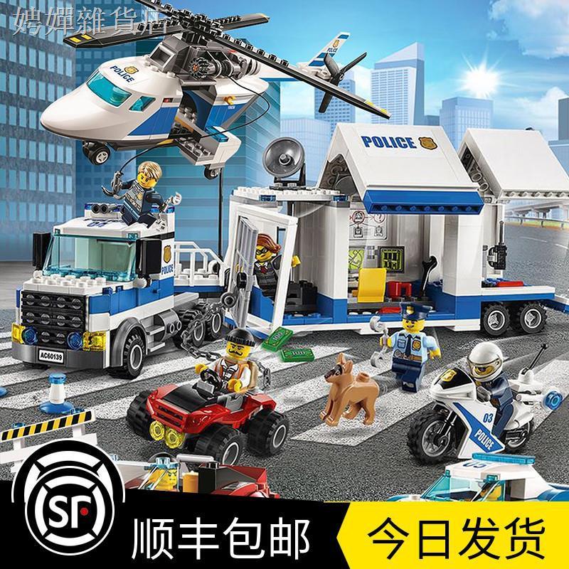 ∏♈┋樂高城市系列警察局警系局兒童6男孩子8積木拼裝益智12玩具房城堡