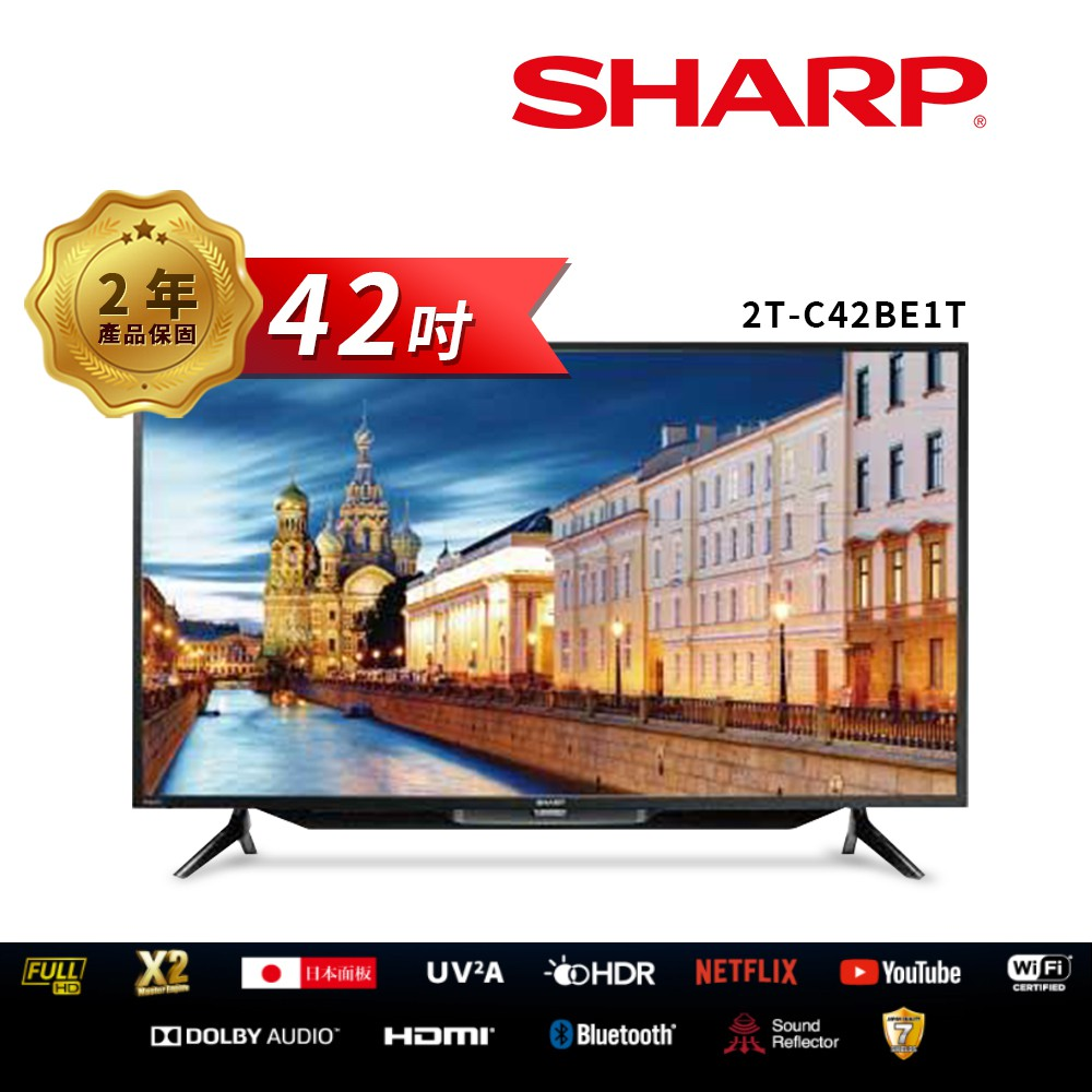 【SHARP 夏普】42吋 FHD 智慧 液晶顯示器 2T-C42BE1T 附視訊盒