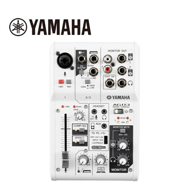 YAMAHA AG03 混音器【敦煌樂器】