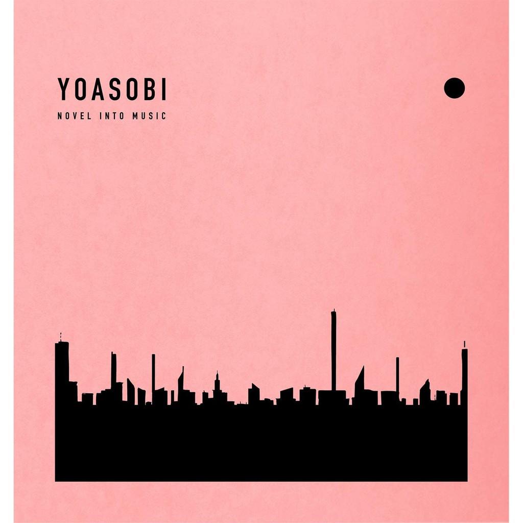 {CD現貨} The Book Yoasobi Ayase