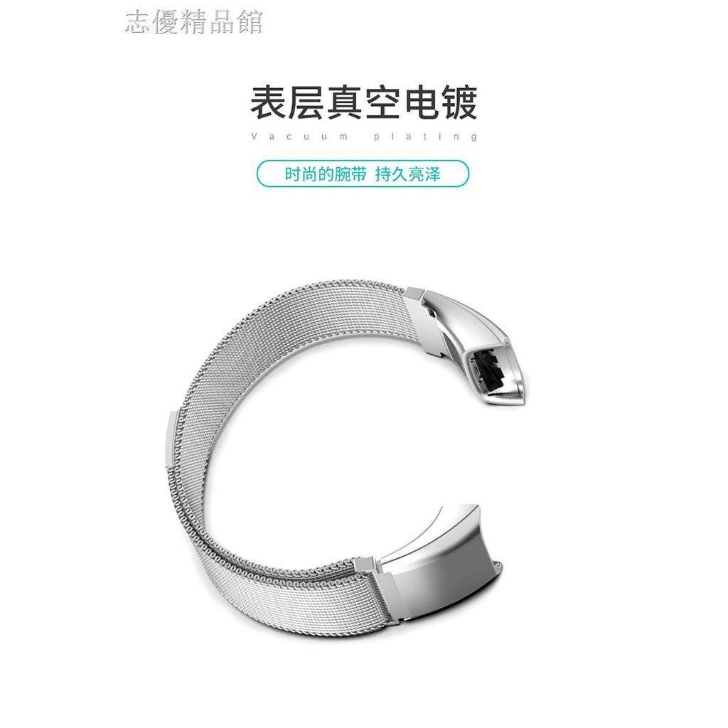 ▣♟▩適用華為手環band 3/3 pro/4 pro表帶TER-B09/TER-B29通用榮耀4/5i金屬表帶B11