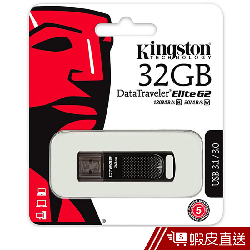 Kingston 金士頓 32GB DataTraveler Elite G2 3.1 隨身碟 24h
