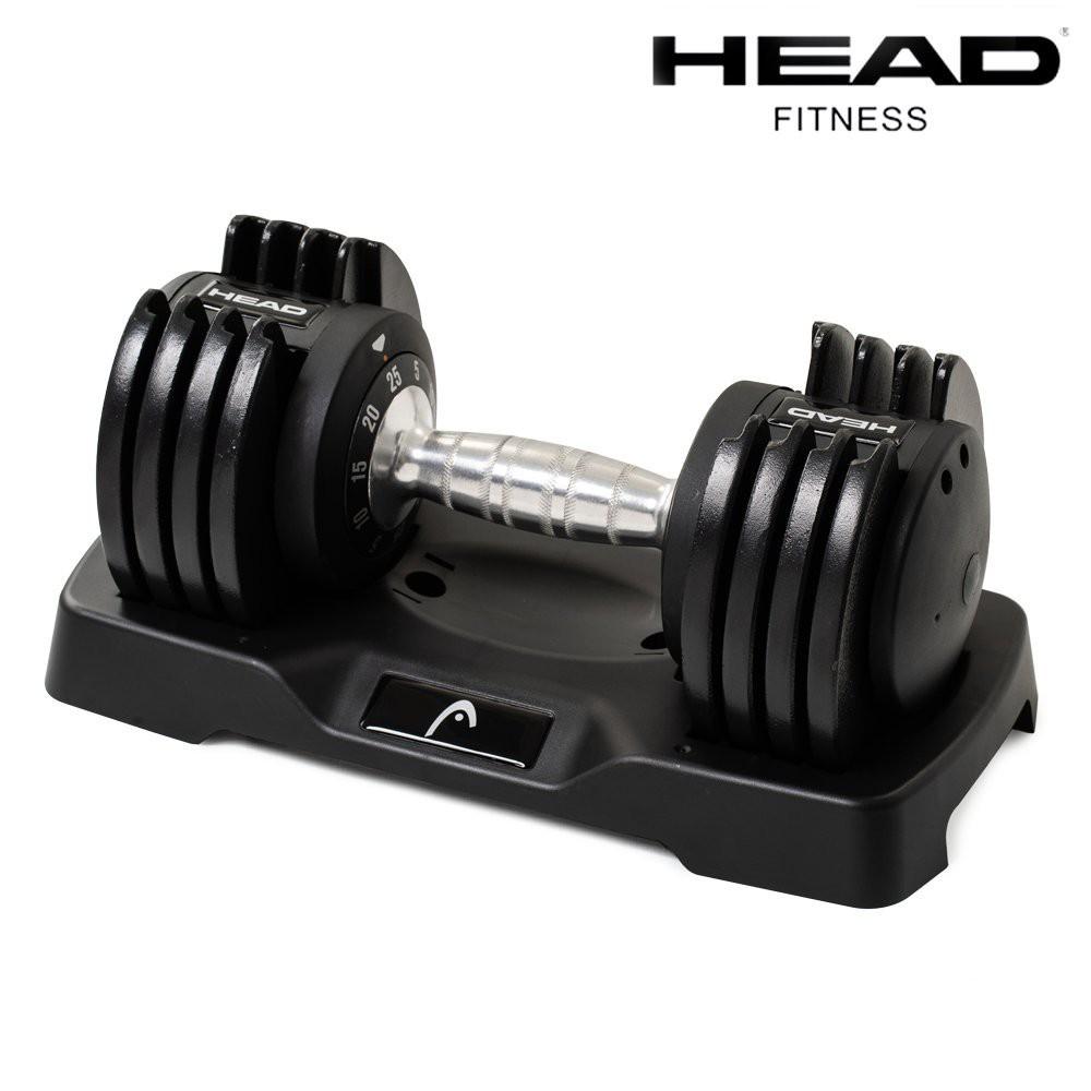 HEAD海德 11kg 快速可調式啞鈴 25lbs(單支可調2.5kg 5kg 7kg 9kg 11kg) 重量訓練舉重