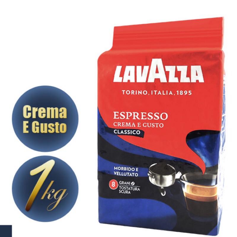 義大利 LAVAZZA經典奶香咖啡豆1000g/咖啡粉250g