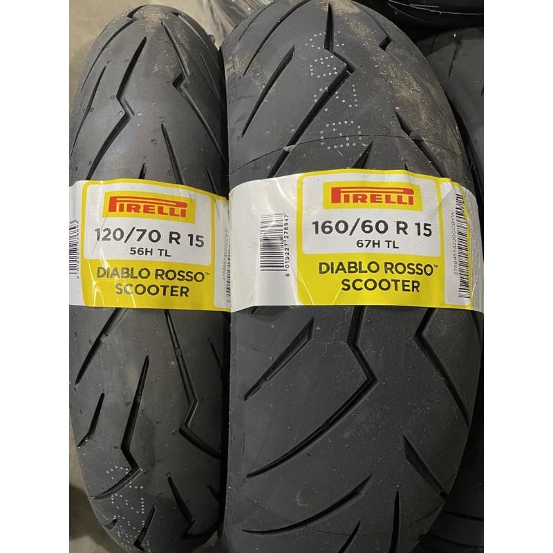 Pirelli 倍耐力 Rosso TMAX 530 560 120/70-15 160/60-15 鋼絲胎 一對