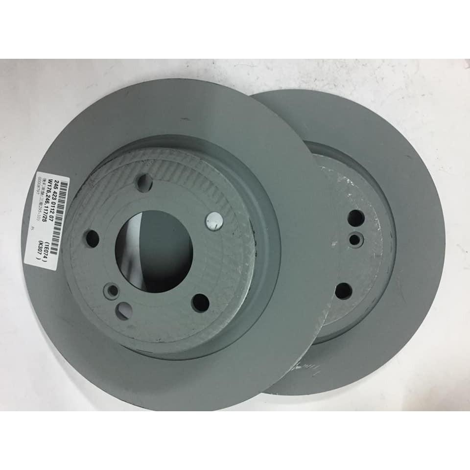 【88商場】BENZ 原廠 A246423011207 後煞車碟盤CLA200,CLA250,A200,A250