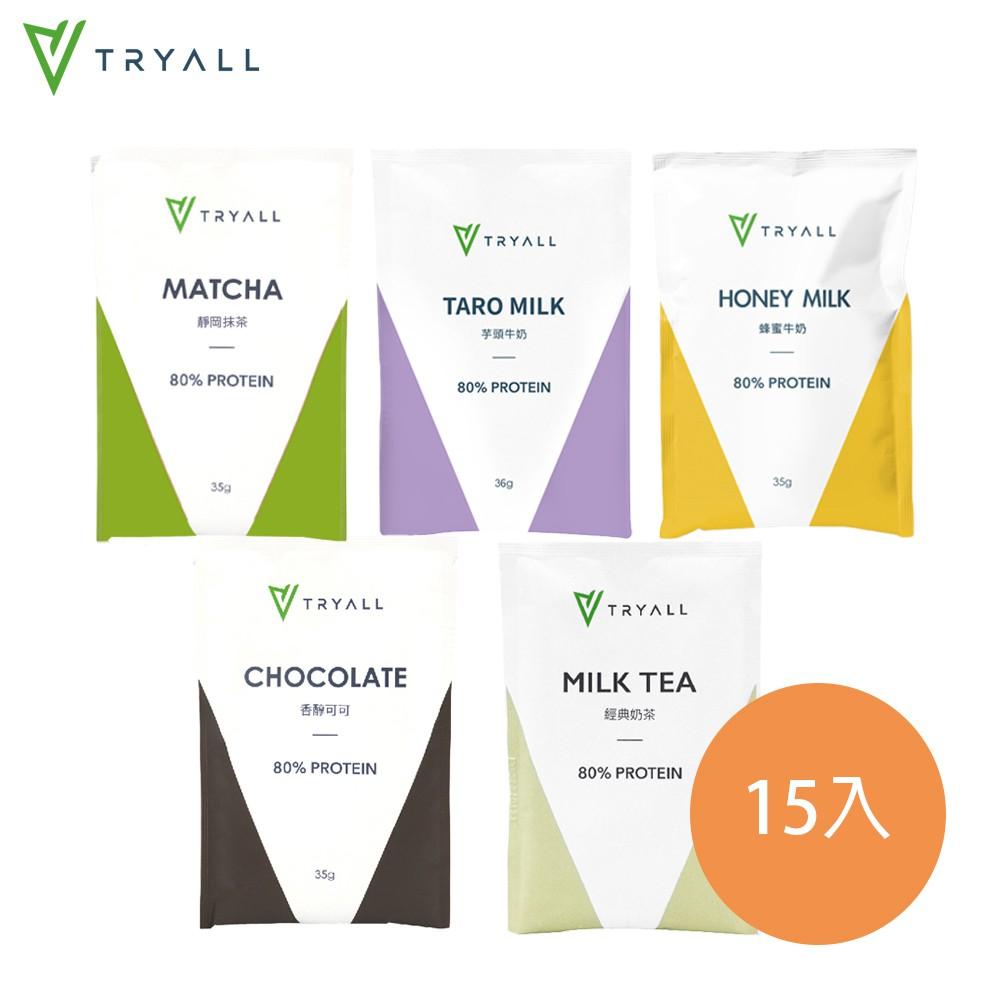 [台灣 Tryall] 全分離乳清蛋白綜合15入 - 暢銷五口味精選