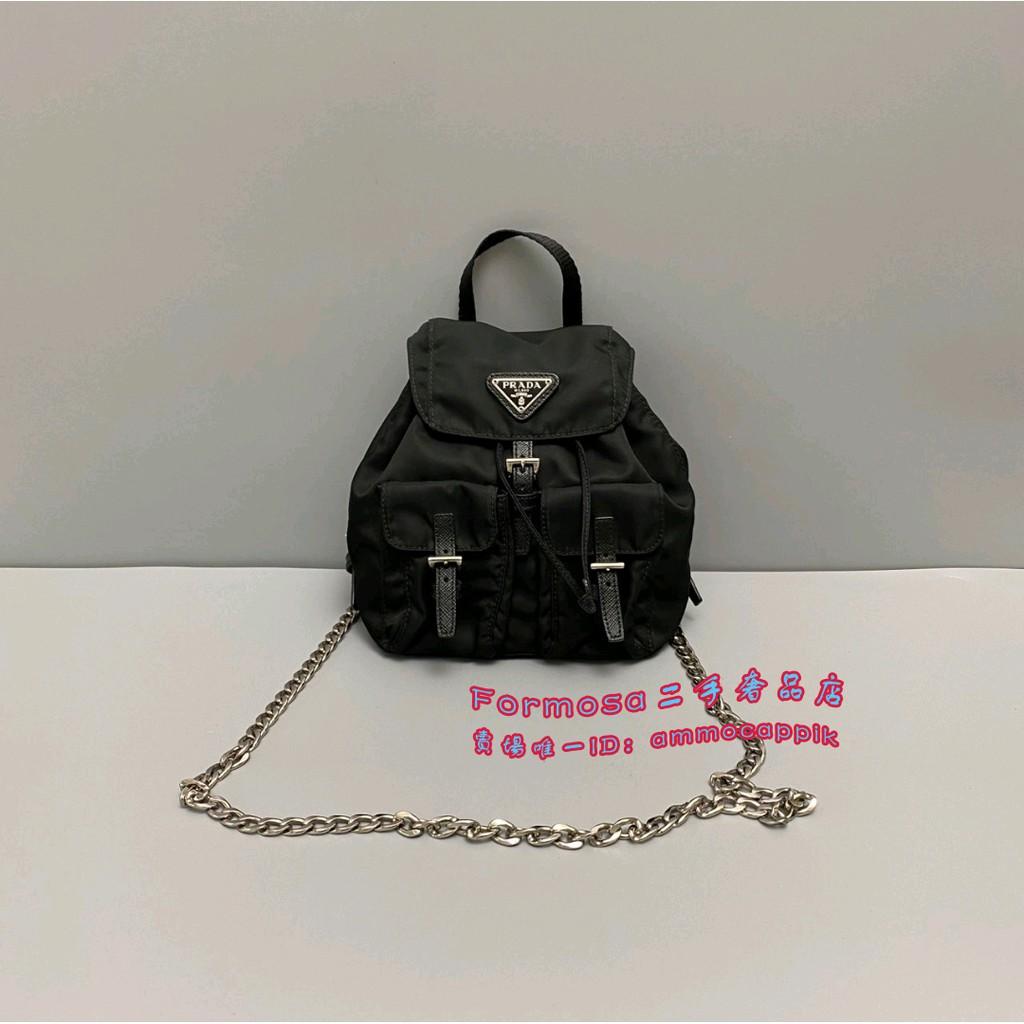 《Formosa二手》Prada普拉達 黑色尼龍mini雙肩包/後背包/斜挎包/肩背包