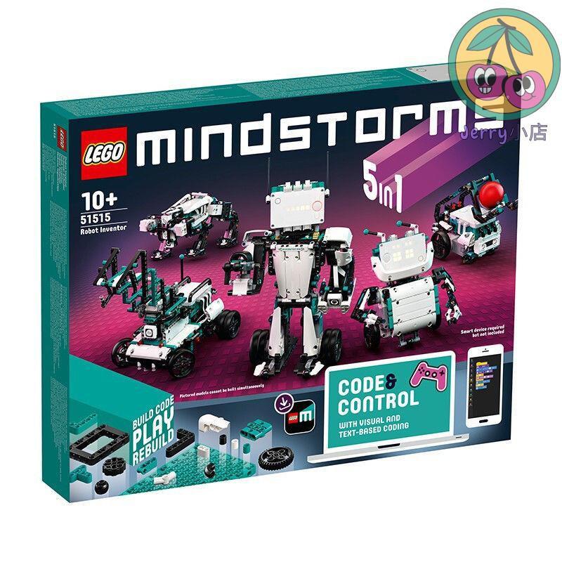 【現貨】LEGO樂高51515樂高® MINDSTORMS®頭腦風暴機器人發明家Jerry的小店