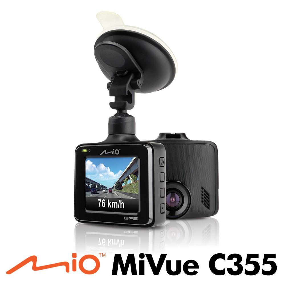 Mio C355 行車記錄器 GPS 測速 Sony感光 1080P F2.0光圈 吸盤支架