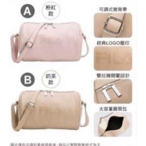 7-11(8/4)FILA圓筒側背包-粉紅色、奶茶色 High Sierra 雙層斜背包-黃、黑、綠