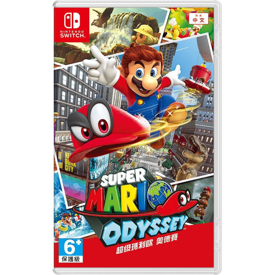 Switch 超級瑪利歐 奧德賽 Super Mario Odyssey 亞版中文