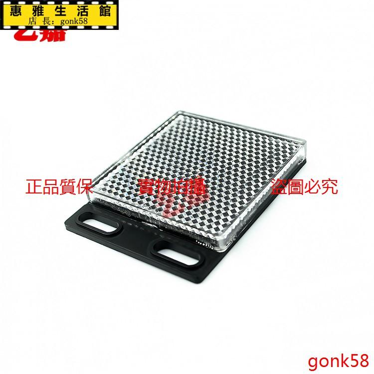 電路\零件\反饋型光電開關反射板 TD-08 鏡面反光板 紅外線傳感器