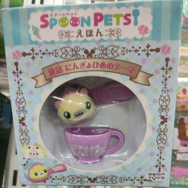 現貨 正版【SEGA TOYS】SPOON PETS 湯匙寶寶童話小美人魚