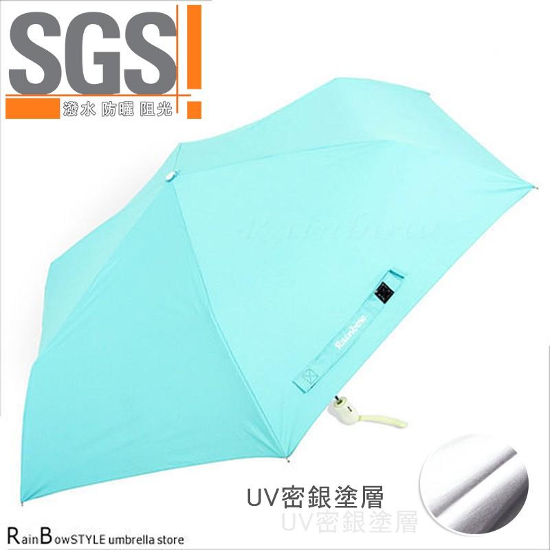 【傘市多】-雨傘-㊣超輕迷你自動傘 /傘大傘洋傘遮陽傘陽傘折疊傘抗UV傘防風傘撥水傘潑水傘非黑膠傘反向傘長傘