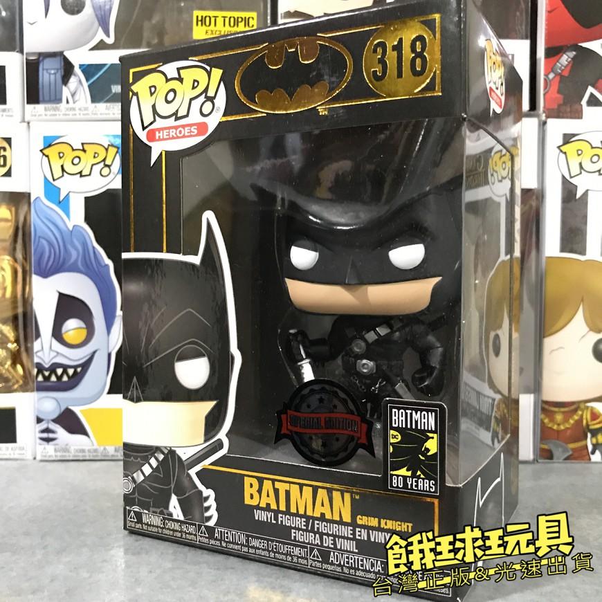 『免運&台灣現貨』 FUNKO POP 蝙蝠俠 殘酷騎士 狂笑蝙蝠 The Grim Knight batman