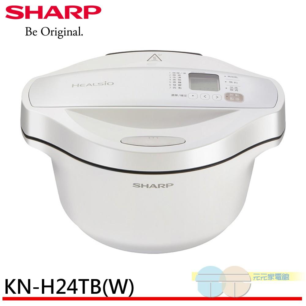 SHARP 夏普 2.4L Healsio 無水烹調 0水鍋 無水鍋 洋蔥白 KN-H24TB(W)