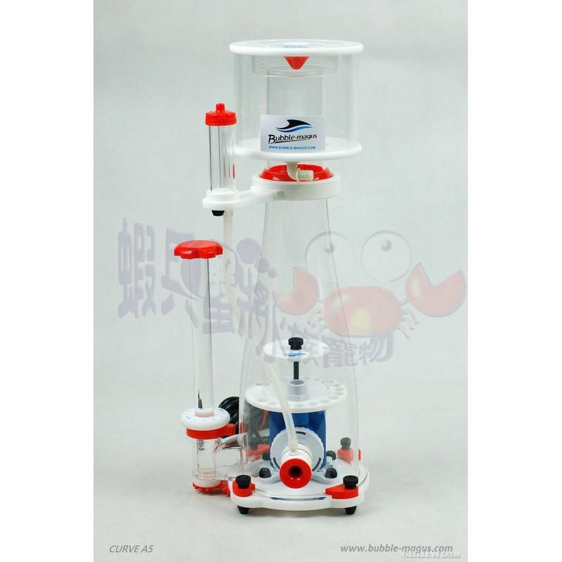 蝦兵蟹將【Bubble Magus-中國-BM】變頻節能錐型蛋白除沫器【A5】蛋白機