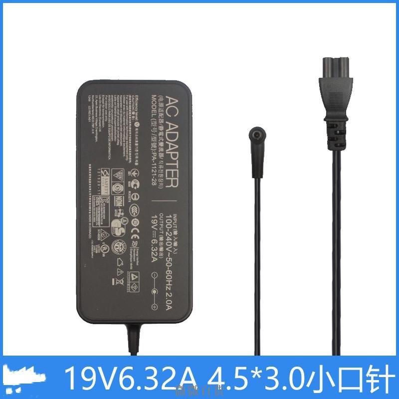 適用於華碩頑石YX570Z YX560U筆電適配器19V 6.32A充電線/微微百貨