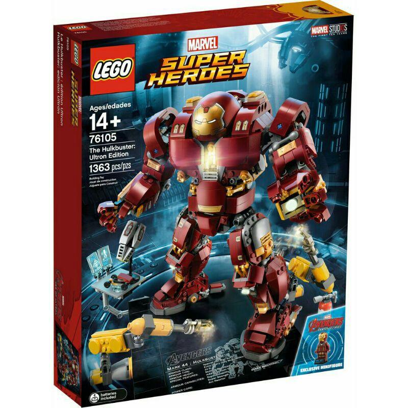 [樂漫]LEGO MARVEL 76105 浩克毀滅者
