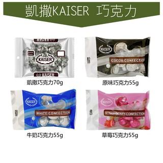世界GO 凱撒 KAISER 巧克力 水滴 凱莎302 代脂可可 藍 紅 黑 55g 70g 甘百世 臺南市