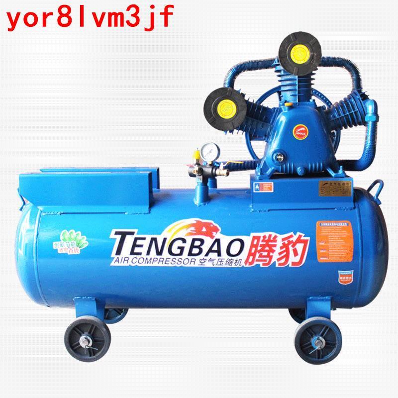 下殺熱銷 柴油式空壓機流動補胎專用氣泵車載式高壓氣泵12.5/16壓力
