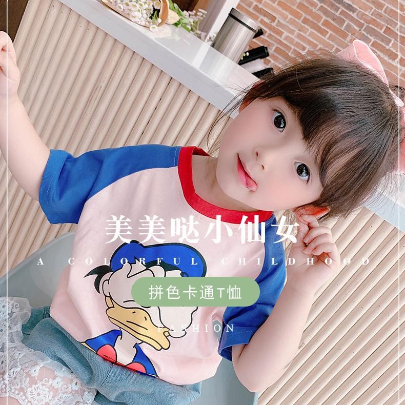 【臺北市熱賣】女童短袖T恤兒童女寶寶體恤童裝夏新款潮流撞色洋氣上衣純棉半袖