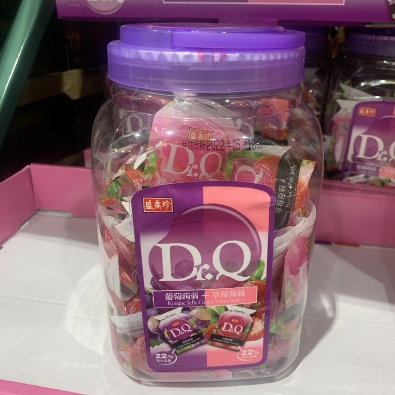 🔺好市多 盛香珍Dr.Q葡萄草莓蒟蒻果凍 盛香珍 盛香珍果凍 Dr.Q 蒟蒻 蒟蒻果凍 果凍 葡萄果凍 草莓果凍