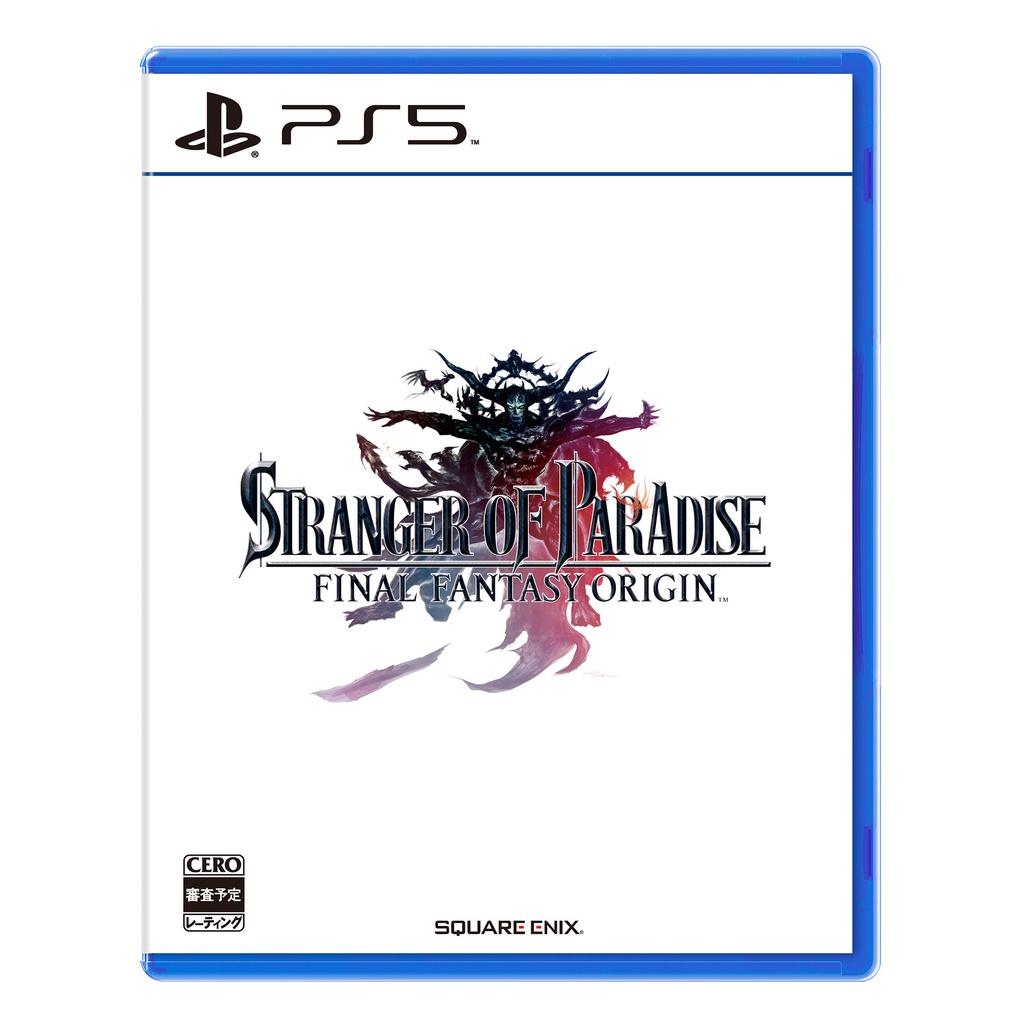 PS5 樂園的異鄉人 Final Fantasy 起源 中文版 典藏版 2022.3.18 預購 【電玩屋】