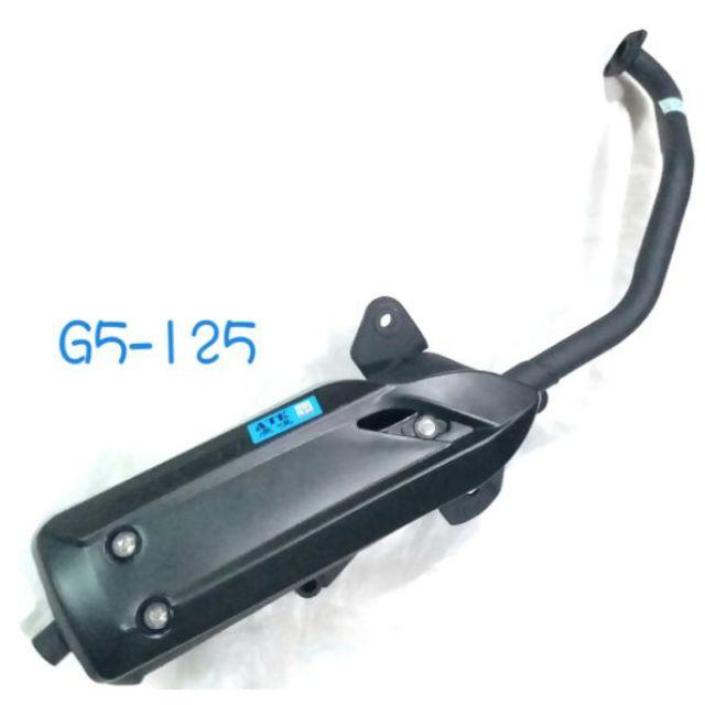 Q寶 G5 125  150 化油【ATK/煙筒管▪百萬人使用▪廣鳴排氣管】  副廠社外原廠型機車排氣管新品