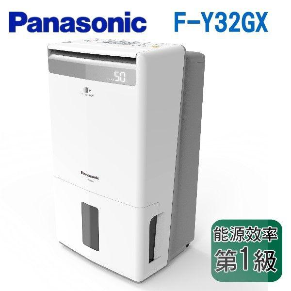 Panasonic 國際牌 可議價16公升除濕機F-Y32GX