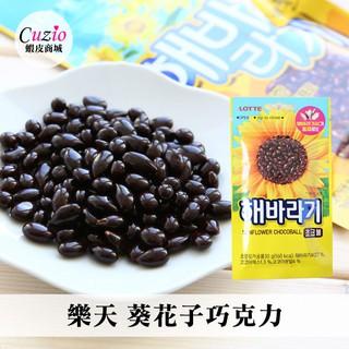 韓國 Lotte 樂天 葵花子巧克力 30g 臺中市