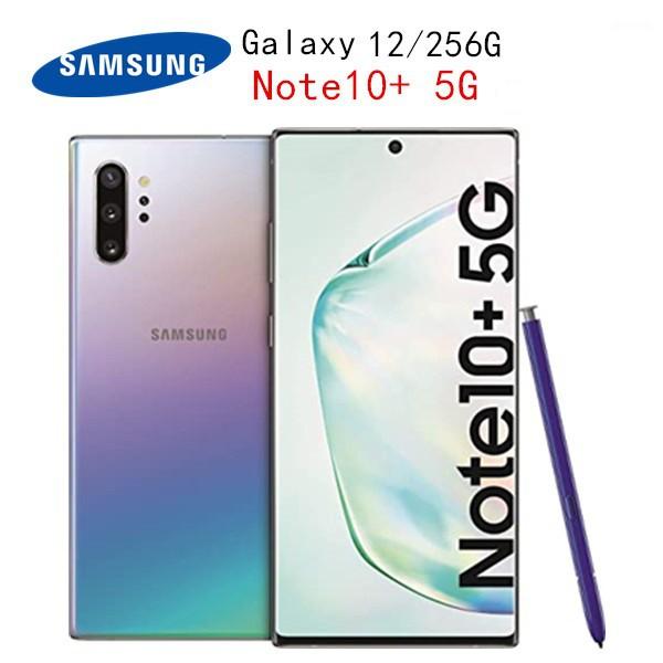 當天出貨!全新 Galaxy Note10/Note10+ 5G 美版 空機 保固一年