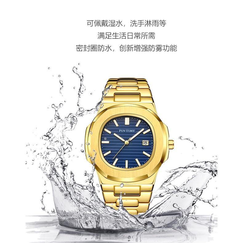 PINTIME經典男士手錶鸚鵡螺款式石英手錶日曆防水夜光男錶化玻璃 機芯腕錶 全自動機械表 男士腕錶