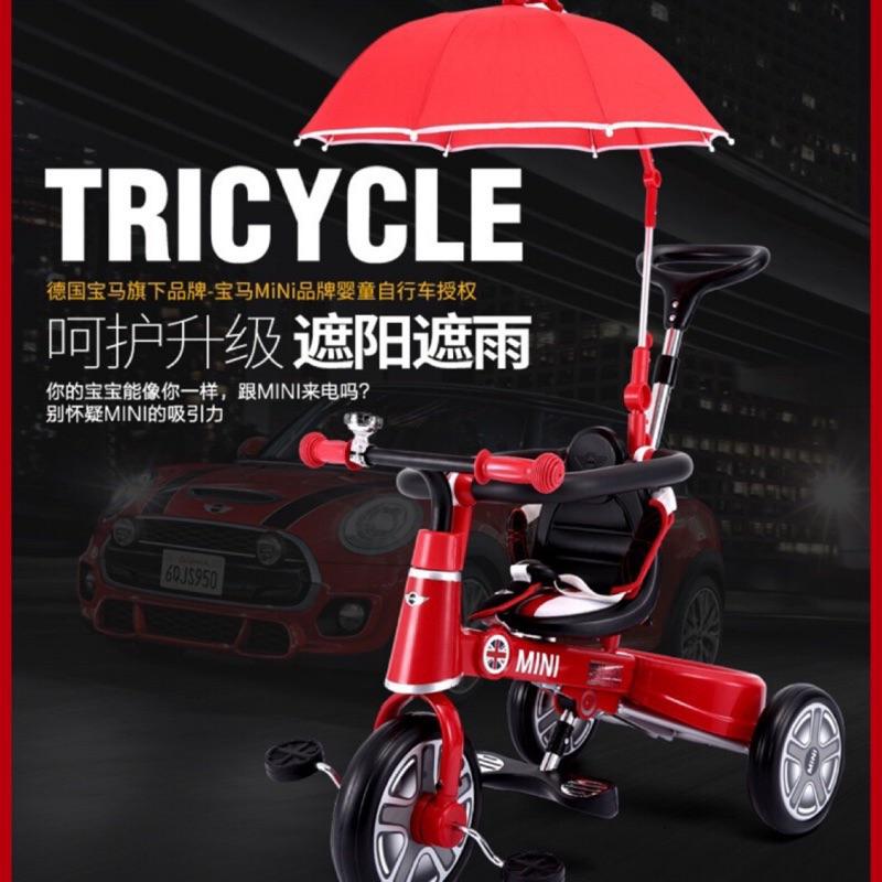 24H出貨🚀BMW授權mini cooper後推桿折疊腳踏車/三輪車/學步車/