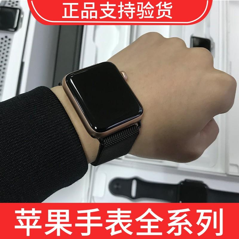 手錶#二手蘋果手錶2正品apple watch4代iWatch3智能se運動電話男s5版s6