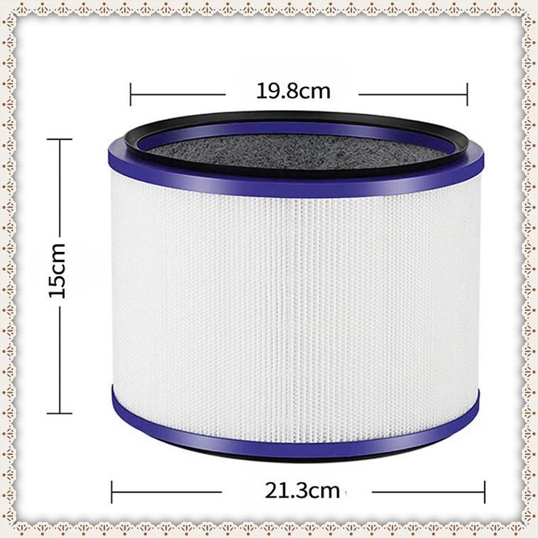 戴森 Dyson pure cool hot+cool 涼暖空氣清淨機 HEPA 濾網 過濾器(副廠/紫) HP02