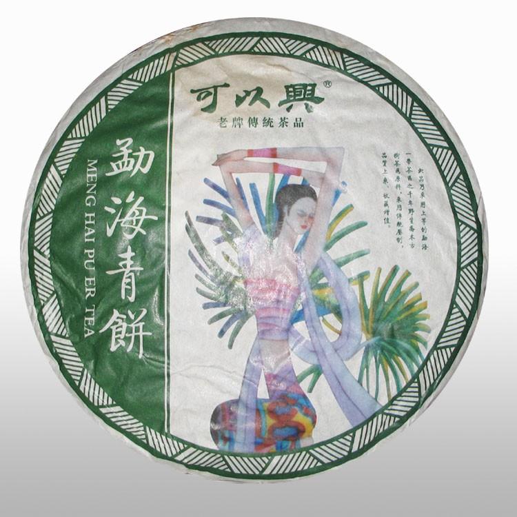 2006年可以興勐海青餅普洱生茶餅雲南普洱茶葉