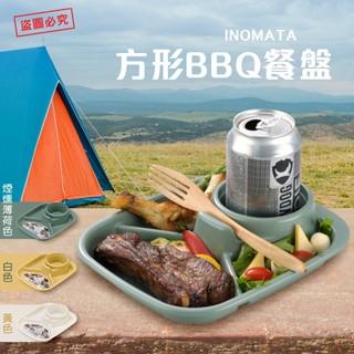 💯現貨🔜 INOMATA 方形BBQ餐盤 方形 BBQ 餐盤 白色 黃色 煙燻薄荷色  🌳綠光森林🌳 台中市