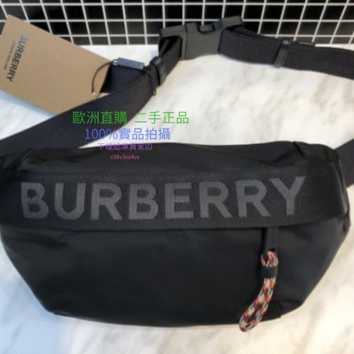 二手正品 -S/S19 SALE! 【BURBERRY】 黑色尼龍 LOGO 腰包 / 背包 現貨
