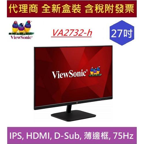 優派 VA2732-h 27吋 IPS HDMI ViewSonic Full HD 1080P 薄邊框 顯示器