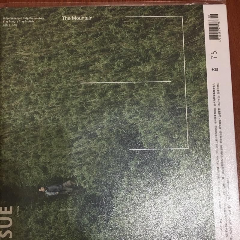 林宥嘉 大誌雜誌 幾乎全新
