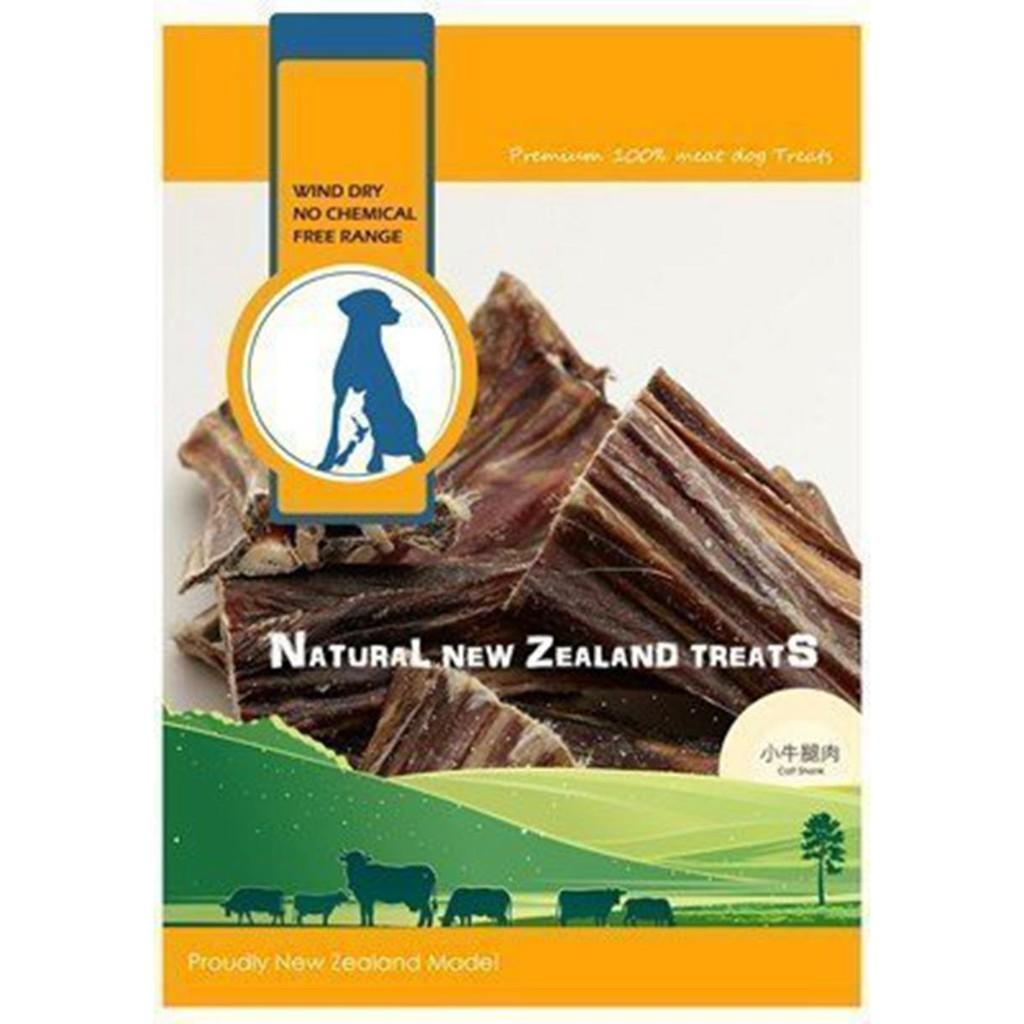 『WANG』【袋裝】《100% 天然紐西蘭寵物點心》小牛腿肉 500g /狗零食