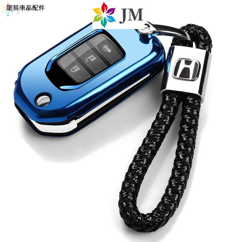 HONDA本田civic odyssey 5代鑰匙皮套鑰匙圈鑰匙套CRV5 CRV HRV HR-V/龍易車品配件