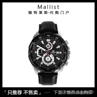 CASIO卡西歐EDIFICE紅牛F1車隊風格手錶EFR-539L-1A 高雄市