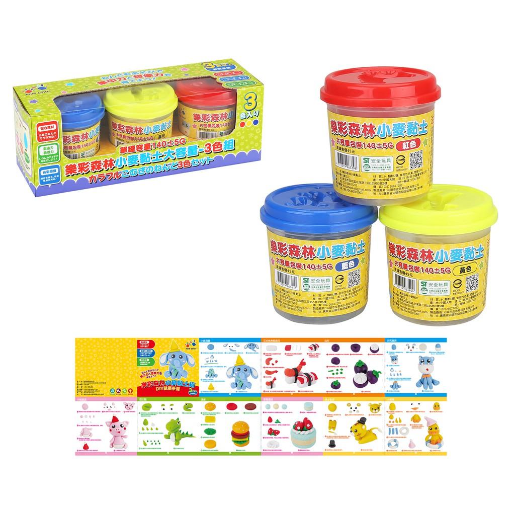 樂彩森林小麥黏土大容量包裝-3色組