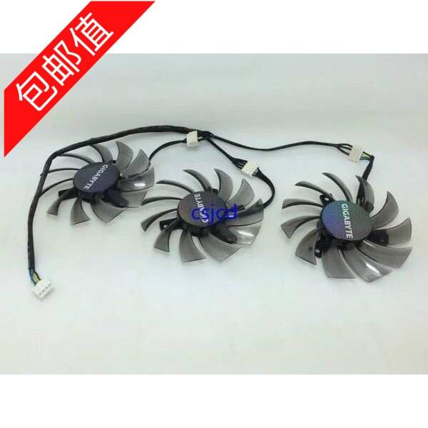 技嘉GTX980 1060 1070 1080 780Ti 770 760 680/R9 290 顯卡風扇